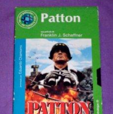 Cine: CINTA VIDEO VHS. PATTON. EL MUNDO.. Lote 171286917