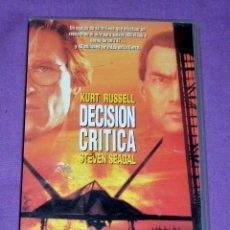 Cine: CINTA VIDEO VHS. DECISIÓN CRÍTICA. WARNER BROS.. Lote 171288863