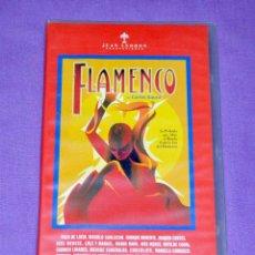 Cine: CINTA VIDEO VHS. FLAMENCO. Lote 171291417