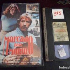 Cine: MARCADO PARA MORIR - JAMOS FARGO - CHUCK NORRIS , MARY LOUISE WELLER - VIDEOMAN 1983. Lote 171342115