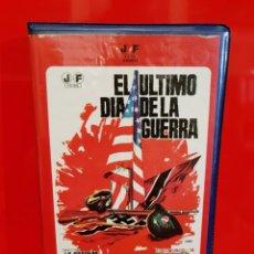 Cine: EL ULTIMO DIA DE LA GUERRA (1970) - JUAN ANTONIO BARDEM, GEORGE MAHARIS - NO EDITADA EN DVD. Lote 171806443