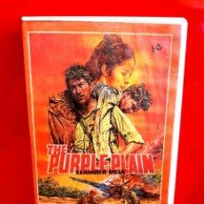Cine: THE PURPLE PLAIN (1985) LA LLANURA ROJA - ROBERT PARRISH, GREGORY PECK. Lote 171806978