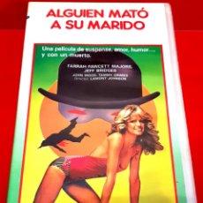 Cine: ALGUIEN MATÓ A SU MARIDO (1978) - LAMONT JOHNSON, FARRAH FAWCETT - DESCATALOGADA UNICA EN TC. Lote 172388739