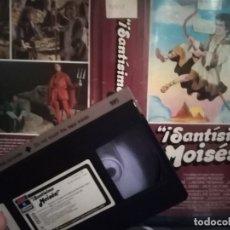 Cine: SANTÍSIMO MOISÉS. VHS. DUDLEY MOORE. RICHARD PRYOR.. Lote 172852819