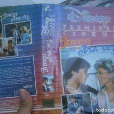 Cine: JOVEN OTRA VEZ¡¡1 EDICCION''VHS¡. Lote 172870627