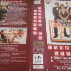 Cine: SOLO CARATULA SIN CINTA - CAMBIO DE ESPOSAS - 150. Lote 172998164