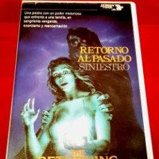 Cine: RETORNO AL PASADO SINIESTRO (1983) - THE RETUNING - EXORCISMO, SOBRENATURAL. RAREZA TERROR!. Lote 173033312