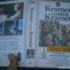 Cine: KRAMER CONTRA KRAMEN¡1 EDICCION¡¡VHS¡. Lote 173076994