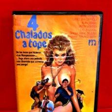 Cine: 4 CHALADOS A TOPE (1985) - LOS ROMPECOCOS 2. Lote 173453908