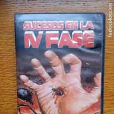 Cine: SUCESOS EN LA IV FASE- SAUL BASS- PRIMERA EDICION CIENCIA FICCION. Lote 173588052