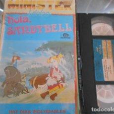 Cine: VHS - DIBUJOS . 132. Lote 173598272
