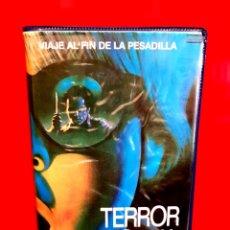 Cine: TERROR MORTAL (1982) - DEATH VALLEY. Lote 173607090