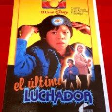 Cine: EL ÚLTIMO LUCHADOR- CANAL DISNEY VOLUMEN 17. Lote 173607245