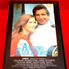 Cine: EL ASESINO ESTÁ A BORDO - THRILLER RAREZA SERIE B. Lote 173833954