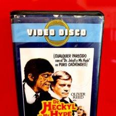 Cine: DR. HECKYL Y MR.HYPE - RARÍSIMA VIDEO 2000!. Lote 173834038