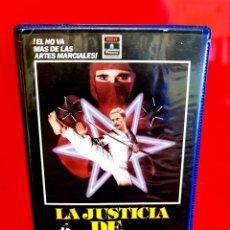 Cine: LA JUSTICIA DE NINJA (1981) - 1ª EDICIÓN. Lote 173864963