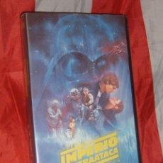 Cine: EL IMPERIO CONTRAATACA VHS CBS-FOX. Lote 173941935
