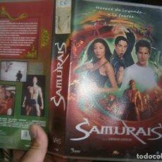 Cine: SAMURAIS¡¡RRAREZA¡¡. Lote 174452697