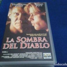 Cine: VHS TERROR ( LA SOMBRA DEL DIABLO) COLUMBIA TRISTAR. Lote 174512317