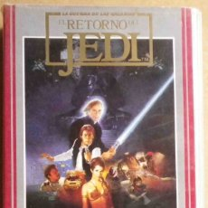 Cine: TODOVHS: EL RETORNO DEL JEDI 1983 (MARK HAMILL, HARRISON FORD, CARRIE FISHER, DAVID PROWSE). Lote 174533150