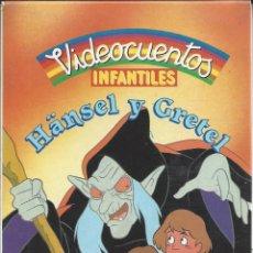 Cine: HANSEL Y GRETEL. VIDEOCUENTOS INFANTILES. Lote 174586244