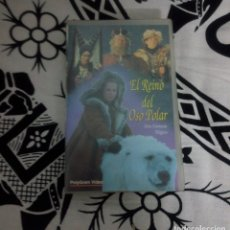 Cine: VHS EL REINO DEL OSO POLAR. Lote 175234379
