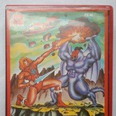 Cine: HE-MAN Y LOS MASTERS DEL UNIVERSO PELÍCULA VHS 1985 VOLUMEN 4. Lote 175334478