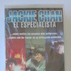 Cine: VHS JACKIE CHAN EL ESPECIALISTA PRECINTADO. Lote 175443215
