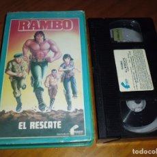 Cine: RAMBO . EL RESCATE - DIBUJOS ANIMADOS - VHS. Lote 175655553
