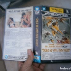 Cine: 007¡¡PRIMERA EDICCION¡¡. Lote 175807668