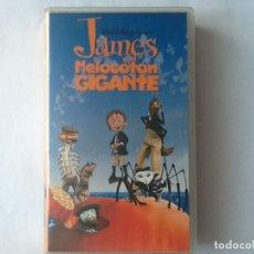 Cine: PELÍCULA WALT DISNEY. VHS, JAMES Y EL MELOCOTÓN GIGANTE.. Lote 175877819