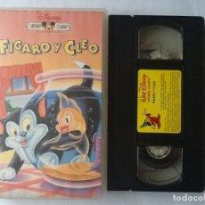 Cine: PELÍCULA WALT DISNEY. VHS, FÍGARO Y CLEO.. Lote 189793201