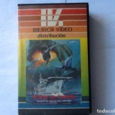 Cine: PELÍCULA VHS. EL HIJO DE GODZILA, DE ISHIRO HONDA. CON JOHN WEMBLEY, KENI SAHARA, . Lote 176033712