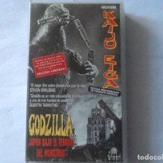 Cine: PELÍCULA VHS. GODZILLA JAPÓN BAJO EL TERROR DEL MONSTRUO.DE ISHIRO HONDA. 1954.. Lote 176033937