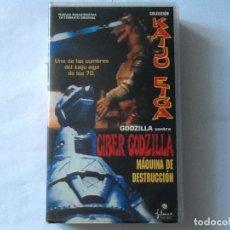 Cine: PELÍCULA VHS. CIBER GODZILLA, MAQUINAS DE DESTRUCCIÓN. DE JUN FUKUDA.,.. Lote 176109504