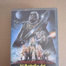 Cinéma: STAR WARS - VHS - LA BATALLA DEL PLANETA DE LOS EWOKS - 1986. Lote 176211847