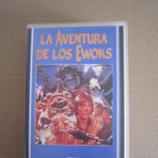 Cine: STAR WARS - VHS - LA AVENTURA DE LOS EWOKS. Lote 176213889