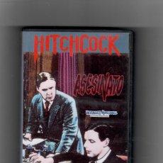 Cine: ASESINATO (MURDER) ALFRED HITCHCOCK VHS SEGUNDA MANO. Lote 49505237