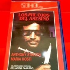 Cine: LOS MIL OJOS DEL ASESINO (1974) -GIALLO . Lote 176934393