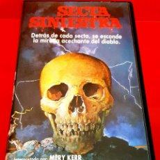 Cine: SECTA SINIESTRA (1982) - RARISIMA TERROR SECTAS UNICA TC. Lote 177017668