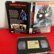 Cine: VHS. VIERNES 13. 6 PARTE. 1 EDICIÓN VIDEOCLUB CAJA GRANDE. Lote 204796761