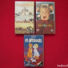 Cine: LOTE DE 3 PELÍCULAS INFANTILES EN VHS. Lote 177938945