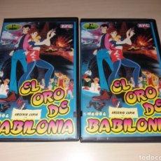 Cine: VHS - EL ORO DE BABILONIA - 1ª Y 2ª PARTE - ARSENIO LUPIN - RPG. Lote 178123513