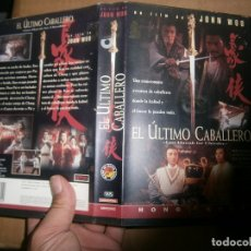 Cine: EL ULTIMO CABALLERO VHS CAJA GRANDE¡. Lote 178386420