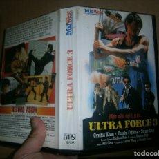 Cine: ULTRA FORCE 3,PRIMERA EDICCION CAJA GRANDE''. Lote 178386775