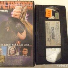 Cine: MALTRATADOS - JOHN LLEWELLYN - SALLY STRUTHERS , LARRY HAGMAN - MASTERTRONIC 1985. Lote 178665638