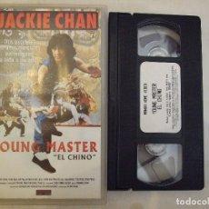 Cine: YOUNG MASTER EL CHINO - JACKIE CHAN - YUEN BIAO , WEI PAI - MANGA . Lote 178708911