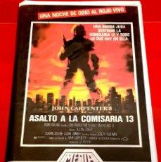 Cine: ASALTO A LA COMISARIA 13 (1976) - JOHN CARPENTER. 1ª EDICIÓN MEDIA DISCO. Lote 178828805