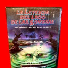 Cine: RANA: LA LEYENDA DEL LAGO DE LAS SOMBRAS - FROG MONSTER FROM HELL (1977). Lote 178913600