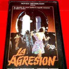 Cine: LA AGRESIÓN (1975) - L'AGRESSION - RAREZA DESCATALOGADA. Lote 178913787